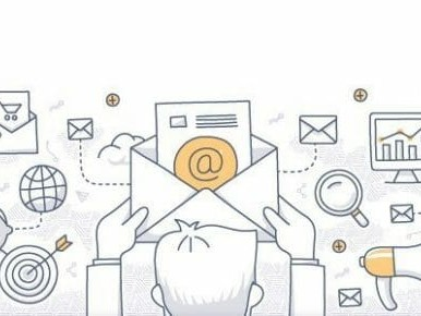 how to seo email subscribers list